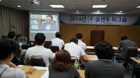 5. 제작01. 인터뷰 동영상.JPG
