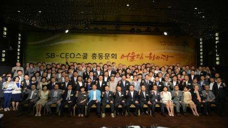변환-SB-CEO School.jpg
