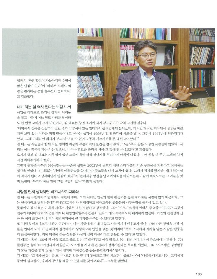 변환_광고-창업&플랜차이즈-3.jpg