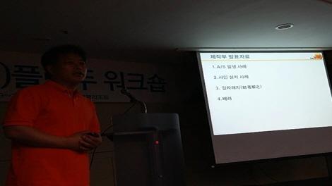 08. 사인-제작.jpg
