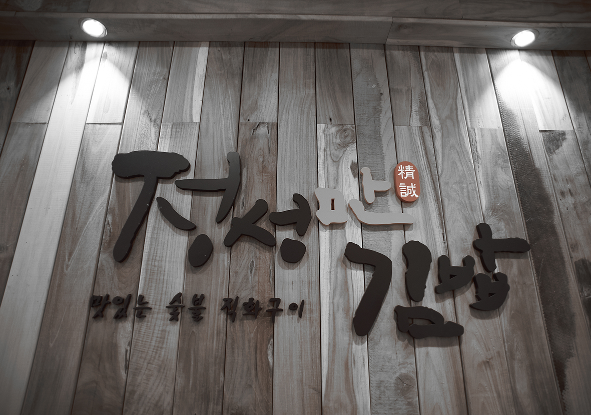 JIS_7594.jpg